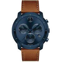 bed7990754b Relógio Movado Masculino Couro Marrom - 3600476
