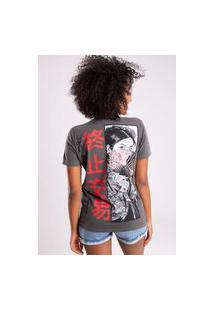 Camiseta Bossa Brasil Gueixa Preto Estonado