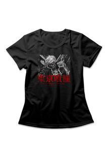 Camiseta Feminina Tokyo Ghoul Kaneki Preto
