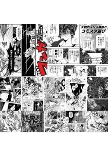 Papel De Parede Adesivo Anime Mangá (0,58M X 2,50M)