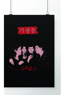 Poster Parasita