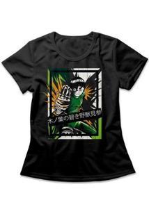 Camiseta Feminina Naruto Rock Lee - Feminino