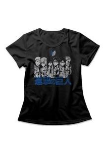 Camiseta Feminina Attack On Titan Preto